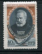 RUSSIE- Y&T N°1615- Oblitéré - 1923-1991 URSS