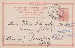 Grèce Entier Postal Pour L'Allemagne 1910 - Postal Stationery