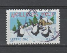 FRANCE / 2005 / Y&T N° 3856 Ou AA 70 - Oblitération D'avril 2006. SUPERBE ! - Frankreich
