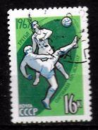 URSS     N° 2688 Oblitere  Football  Fussball  Soccer - Soccer