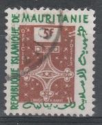 Mauritania, Official, 5f., 1961, VFU - Mauritania (1960-...)