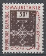 Mauritania, Official, 50f., 1961, VFU - Mauritania (1960-...)