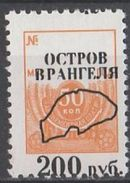 1995 Wrangler Island Local Post With Map Overprint On CCCP Stamp, MNH, VF, Map Issue, Price 0.9 Euro - Polarmarken
