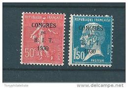 France N°264/65 Neufs * Légère Trace De Charnière (cote 23,75€) Vendu A 15% - Nuevos