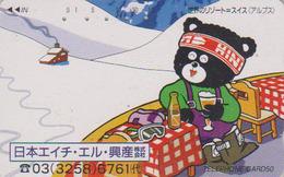 Télécarte Japon / 110-102049 - Série OURS & PAYS - SUISSE BIERE BEER - SWITZERLAND Rel BEAR Japan COMICS Phonecard - BD