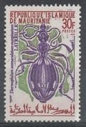 Mauritania, Insect, Anthia Sexmaculata, Beetle, 1970, VFU - Mauritania (1960-...)