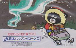 Télécarte Japon / 110-119344 - Série OURS & PAYS - ALASKA Luge & Aurore Boréale - USA Rel BEAR Japan COMICS Phonecard - Comics
