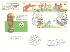 USSR Russia FDC 1990 Cover Used Football Soccer World Cup Championship Italy 90 - Usados