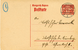 (Lo1116) Altdeutschland Ganzs. Bayern St. Landshut N. Nürnberg - Germany