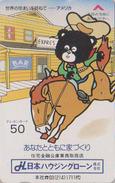 Télécarte Japon / 110-64089 - Série OURS & PAYS - Cowboy Cheval Ranch Horse 1 - USA Rel BEAR Japan COMICS Phonecard - Comics