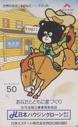 Télécarte Japon / 110-64089 - Série OURS & PAYS - Cowboy Cheval Ranch Horse 2 - USA Rel BEAR Japan COMICS Phonecard - Comics