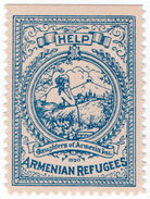 (I.B) US Cinderella : Daughters Of Armenia Charity Stamp - Unclassified