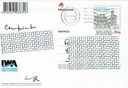 Portugal , 2014 , Stationery , Entier , Water Regulators Forum , 1800 CTC Sul Postmark - Postal Stationery