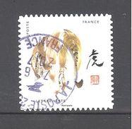 France Autoadhésif Oblitéré N°1376 (Douze Signes Astrologiques Chinois) (cachet Rond) - France