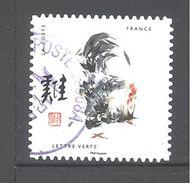 France Autoadhésif Oblitéré N°1383 (Douze Signes Astrologiques Chinois) (cachet Rond) - France