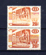 1952   Colis-postaux, Curiosité D'impression, 329 **en Paire - Abarten Und Kuriositäten