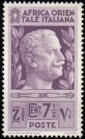 ITALIAN EAST AFRICA -  Scott #3 Victor Emmanuelle III (*) / Mint H Stamp - Italian Eastern Africa