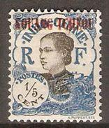 KOUANG - TCHEOU    -   1923 .  Y&T N° 53 * - Unused Stamps