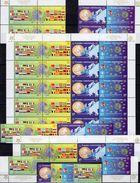 EUROPE 1956-2006 Bosnia-Herzegovina 419/2,2x ER,2x ZD,2x 4-Block+ KB ** 167€ Blocs History Sheetlet/sheets Bf CEPT - Yougoslavie