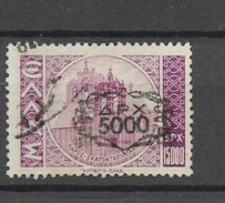 1946 USED Greece - Griechenland