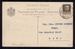 SAN VITO DEI NORMANNI - BRINDISI - 1933 - CARTOLINA INTESTATA - PRINCIPE DI FRASSO - DENTICE - Brindisi