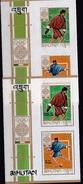 Bhutan (Sc# 97Gh) MNH (Souvenir Sheet Of 2, Perforate & Imperforate) 1968 Mexico Olympics (1968) - Bhutan