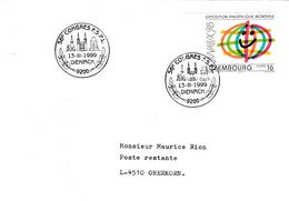 1999 LUXEMBOURG FSPL  EVENT COVER Stamps WORLD PHILATELIC EXHIBITION - Covers & Documents