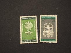 KUWAIT - 1962 MALARIA/SERPENTE.... 2 VALORI - NUOVI(++) - Kuwait