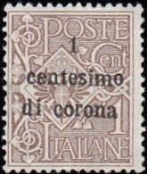 ITALIA AUSTRIA OCCUPATION -  Scott #N64 Numeral 'Surcharged' / Mint NG Stamp - Austrian Occupation