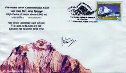 MT.DHAULAGIRI COMMEMORATIVE COVER NEPAL 2004 MINT - Geologie