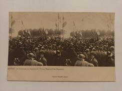 AURAY - LE CONCOURS DE BINIOUS DE L'UNION RÉGIONALISTE BRETONNE - 56 - Auray