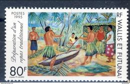 WF 1995 N. 472 Cucina Tradizionale MNH Cat. € 2.50 - Wallis E Futuna