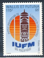WF 1995 N. 476 Università Dei Mestieri MNH Cat. € 3 - Wallis E Futuna