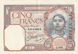Billet De 5 Francs Tunisie Du 15 2 1933 Pick 8a Juste Trois Plis Léger - Tunisia