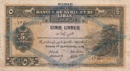 Billet De 5 Ivres Syrie Ref 743d Chevron Lilas RRR - Syrie