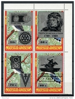 Occussi Ambeno (Timor), Birds, Rotary, French Revolution, Horse Polo, Overprinted MNH, Non-official Issue - Timbres