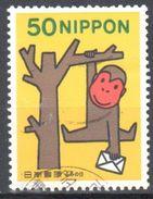 Japan 2002 - Mi. 3376 - Used - 1989-... Empereur Akihito (Ere Heisei)