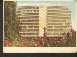 K2. Estonia USSR Soviet Postcard Estonian SSR Building Of The Central  & City Committee Of The CPE Tallinn Linnakomitee - Estonia