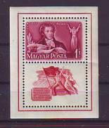 Hungary 1949 Y Personalities Alexander Pushkin Mi No Bl 14 MNH - Nuevos