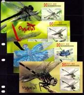 Australia 2017 Dragonflies China International Expo Set Of 4 Minisheets MNH - 2010-... Elizabeth II