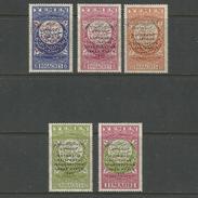 Jemen. Einführung Des Telefons Saana 1959 Nr. 179 - 183 Postfrisch ** - Jemen