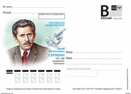 """2017-411 Russia Russland Russie Rusia Postal Card """"B"""" Academy Of Sciences.G.Skryabin,microbiologist, Biotechnologist - Nature"""