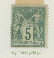 1871    Paix Et Commerce, Type Sage, 64* (petit Pli), Cote  300 €, - 1876-1878 Sage (Type I)
