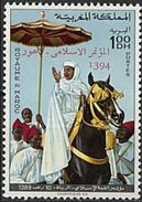 Maroc 0696 ** MNH. 1974 - Morocco (1956-...)
