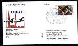 Germany: FFC First Flight Card, 1982, 1 Stamp, Lufthansa Boeing 747, Dubai-Kuala Lumpur-Melbourne-Sydney (traces Of Use) - [7] West-Duitsland