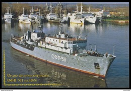RUSSIA POSTCARD 6 Mint SHIP PHYSICS PHYSIQUE FIELD MAGNETISM MAGNETISME GEOPHYSICS SCIENCE BATEAU NAVY NAVAL MILITARY 91 - Warships