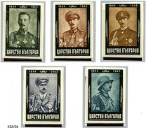 (CL 45 B) Bulgarie ** N° 422 à 426 - Ann. De La Mort Du Roi Boris - Prix 1 € + Port - Unused Stamps