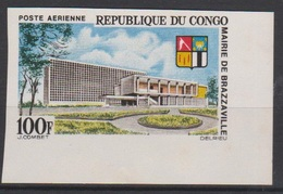 Congo 1965  PA 26 Mairie De Brazzaville Imperf ND MNH - Mint/hinged