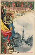 Carte Postale 75èm Anniversaire De L'indépendance Belge - Belgique