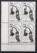 FRANCE  1985 - BLOC DE 4 TP Y.T. N° 2362 - COIN DE FEUILLE NEUFS** /Y35 - Frankreich
